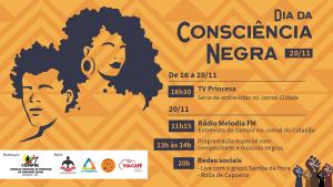 Atividades marcam Dia da Consciência Negra em Varginha