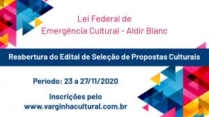 Fundação Cultural reabre inscrições do edital da Lei Aldir Blanc