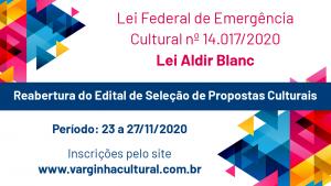 Artistas de Varginha tem até sexta-feira para se inscrever na Lei Aldir Blanc